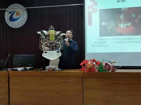 传统文化进校园——我院举办龙狮文化讲座