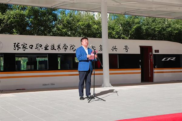 学院举办庆祝中华人民共和国成立72周年暨客运乘务实训中心实训第一课活动